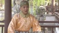 【薄荷.电视剧】康熙王朝08