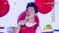 跨界歌王:潘粤明变二次元热血少年 《灌篮高手》 嗨翻全场