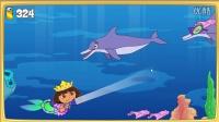 ❤爱探险的朵拉历险记❤亲子小游戏朵拉海底寻找美人鱼朵拉小游戏朵拉美人鱼做义工打扫海边和海底垃圾