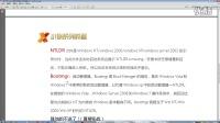 小徐教程【系统安装】番外篇 windows登录密码破解与引导修复(上)