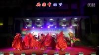 官桥镇舞蹈队《共圆中国梦》--南安市老体协庆祝中国共产党成立95周年暨红军长征胜利80周年广场舞展演