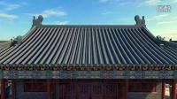 [建筑]河北辛集束鹿古城概念