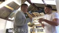 Ben的整人計畫 - 牙膏Oreo餅乾(中文字幕)