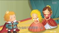 【豌豆公主】和【豆荚里的五粒豆】的童话故事