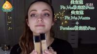 KathleenLights-开架产品妆容教程