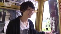 古川雄辉【山梨县 上天入地篇】富士山脚下游山玩水 玩具般的缆车 水陆两用巴士