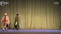 戏聚石景山河北梆子专场-天津市河北梆子剧院小百花剧团-《狮子楼》马文彪  王欢
