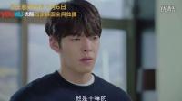 《任意依恋》剧情版预告 7月6日优酷同步韩国全网独播_高清