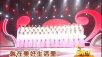唱响中国02 迎风飘扬的旗-总政合唱团ktv