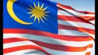 【马来西亚-华人】马来西亚国歌