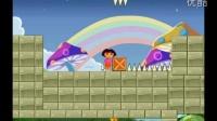 朵拉历险记 独立神奇世界历险记 爱冒险的朵拉 亲子游戏