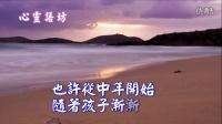 【心靈語坊】 中年的人生沉甸甸 20140527