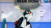 MGM Cartoon King-Size Canary 1947