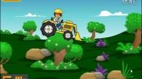 爱冒险的朵拉的好朋友迭戈开铲车 迭戈开挖掘机 男版朵拉冒险历险记 亲子游戏