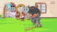 《喜羊羊与灰太狼之羊羊小侦探》主题曲MV