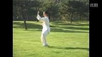 邱慧芳42式太极拳分解教学之全套动作演练