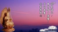 《地藏菩薩本願經》道昇居士
