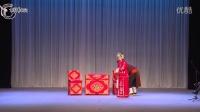 正月十五唱大戏-河北梆子专场-天津市河北梆子剧院小百花剧团-《喜荣归》