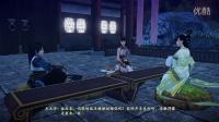 [橘汁仙剑网出品][1080P]古剑奇谭贰全剧情视频动画第03集