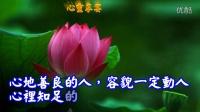 心灵享宴经典深度好文分享~美好的一天,从善心,慧心,宽心,知足常乐开始。