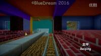 【Minecraft-地铁捷运】BlueDream 1周目 1号线 全程第一视角 POV