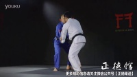 【北京学柔道正德馆】SUPERSTAR JUDO - Drop knee Tai Otoshi