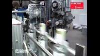 伏特加瓶盖光纤激光喷码日期FM玛萨激光喷码机Macsa-K1030-广州蓝新