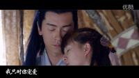【幽蛮夫妇MV】【龙幽&小蛮】《宠爱》