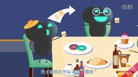 """北京上海成都广州MG动画制作酒桌上的""""套路"""""""