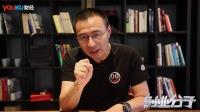 《超级IP》第4弹丨吴声亲传修炼秘籍