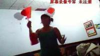 阿科变魔术 扇子魔术2010年09月12日