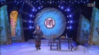 现代京剧《红灯记》选段 演唱:杜金京
