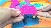 太空沙梦幻城堡! 亲子早教 亲子游戏 【梁臣的玩具说】32
