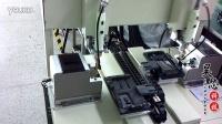 深圳市昊芯科技六轴手机自动螺丝机琐螺丝视频