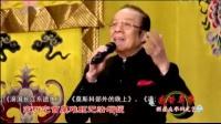 现代京剧《奇袭白虎团》选段—杨洪基