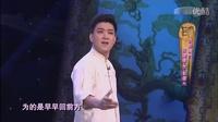 现代京剧《沙家浜》选段 表演:胡晓晴 张建峰