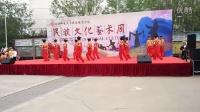 民族文化节1