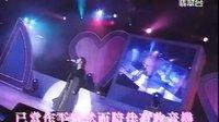 蘇慧倫 - 我不是一個人住(粵語)(1995年第二屆金心情歌頒獎典禮現場版1995-02-14)