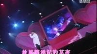 孫耀威 - 愛的故事(上集)(粵語)(1995年第二屆金心情歌頒獎典禮現場版1995-02-14)