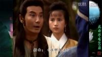 1989年TVB《铁血大旗门》主题曲插曲
