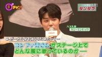 韩国娱乐新闻CHANNEL#30集播出《戏子》发布会视频