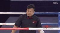 【英雄传说】2016亚洲巅峰选拔赛 半决赛 赵阳VS宋世强 60KG