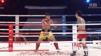 【英雄传说】2016亚洲巅峰选拔赛 半决赛 卢一臣VS朱志成 68KG