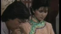 中視經典戲劇『一剪梅』EP 03(1984年)