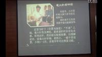 刘恩明毫火针培训班视频(9)_clip