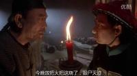 周星驰[1994][九品芝麻官之白面包青天]