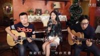 梦一场【刘晨光的音乐时间】吉他弹唱 (演唱:阮君)
