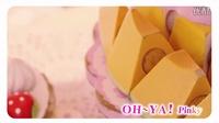 [CeoDj小强]台湾超萌雙人組ZONY&YONY(左左右右)-粉Happy[官方完整版MV]
