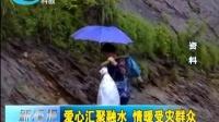 2016年7月18日柳州新播报