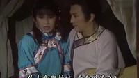 雪山飛狐.1985.EP07_ 吕良伟、曾华倩、戚美珍、谢贤、曾江、赵雅芝